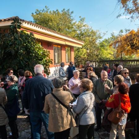 Asociaci n de amigos jard n bot nico for Amigos del jardin botanico